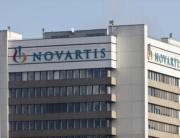 Der Hauptsitz des Pharmakonzerns Novartis, aufgenommen am 11. Januar 2011 in Basel. (KEYSTONE/Gaetan Bally)